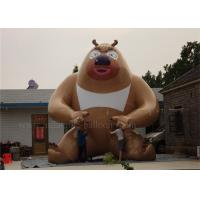 Wholesale 6m Strong Inflatable Cartoon Characters , Outdoor Brown Inflatable Bear from china suppliers