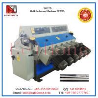 Wholesale zhaoqing feihong machinery for SG12B pairs Roll-Reducing Machine from china suppliers