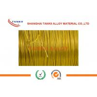 Buy cheap 0.6mm Teflon Insulation Silver Thermocouple Cable With Kapton Film Jacket from wholesalers