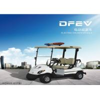 Wholesale White Color 2 Seater Police Electric Patrol Vehicle For Community / Factory from china suppliers