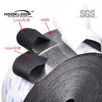 Wholesale Strong 3M Heavy Duty Hook And Loop Tape , Hook And Loop Fasteners For Fabric from china suppliers
