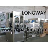 Wholesale water bottle shrink sleeve labeling machine/Automatic pvc shrink sleeve labeling machine from china suppliers