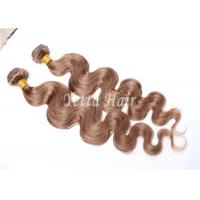 Wholesale Unprocessed Light Brown Virgin Human Hair Extensions Without Shedding from china suppliers