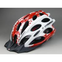 Wholesale Leather Womens Bike Helmets Red / Mountain Bicycle Helmets Light Weight from china suppliers