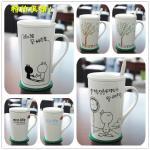 PINTAO handmake mug