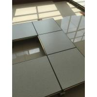 Wholesale Anti Static HPL Raised Floor System with Sides for Multi - Media Classroom from china suppliers