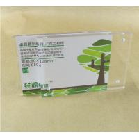 Wholesale Decorative Portable Acrylic Photo Frames For Post Offices / Hospital from china suppliers