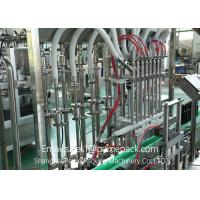 Wholesale Plastic Glass Bottle Juice / Honey / Syrup Small Bottle Filling Machine from china suppliers