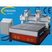 Wholesale Low price CNC engraving equipment from china suppliers