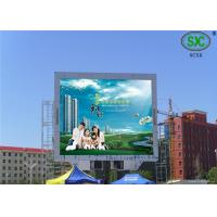 Wholesale DIP 346 P10 Giant HD High Definition Outdoor Full Color LED Display Screen Board from china suppliers