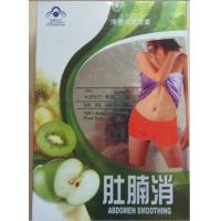 Wholesale Original Abdomen Smoothing Slim Fast Diet Pill No Obsity Belly Rapidly Slimming from china suppliers