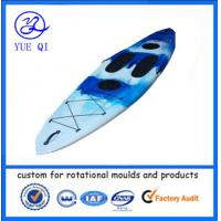 Wholesale rotomolding stand up surfboard from china suppliers