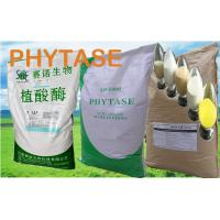 Wholesale White Enzyme Phytase Powder Swine Feed Additives 250,000u/g Szym-PHY250P from china suppliers