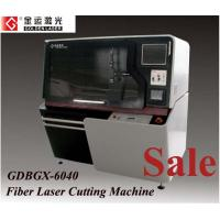 Wholesale CNC Cutting Machinery for Metal Sheet from china suppliers