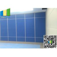 Wholesale Soundproof Operable Fabric Movable Partition Walls Room Divider Sharjah from china suppliers