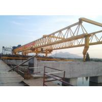 Wholesale Heavy Construction Equipment / Highway Heavy Construction Machinery For Bridge Girder Erection from china suppliers
