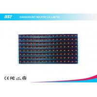 Wholesale 2R1G RED LED Module 3906 dots with Asynchronous / Synchronous System Operating Platform from china suppliers