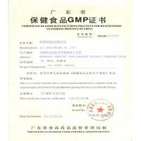Ali Healthcare Co., Ltd. Certifications