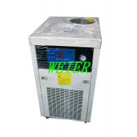 Wholesale Air Cooled Water Chiller Machine For Plastic Pipe / Sheet / Board from china suppliers
