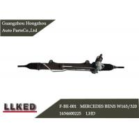 Buy cheap Lhd Side Power Steering Rack 1634600225 Professional Mercedes Benz W136 320 from wholesalers