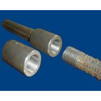 Wholesale Building Use Upsetting Rebar Coupler Parallel Threads With High Tensile Strength from china suppliers
