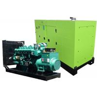 Wholesale YUCHAI Diesel Powered Generator 100kw MCCB DLIXI 3 Pole / 4 Pole Air Breaker from china suppliers