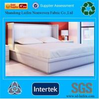 Buy cheap skin-friendly white pp nonwoven fabric for bedding and home textile from wholesalers