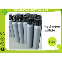 Wholesale High Purity H2S Sulfurated hydrogen Industrial Gases Sewer Gas CAS No7783-06-4 from china suppliers