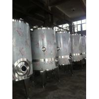 Quality Cooling Water Tank Natural Ingredients Stainless Fermentation Tank ss304 / ss316 for sale