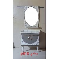 Wholesale Floor Mounted PVC Bathroom Washbasin Cabinet With Painting ISO Standard from china suppliers