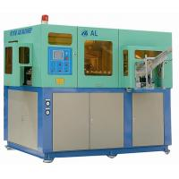 Wholesale FULL AUTOMATIC PET STRETCH BLOW MOULDING MACHINE 4000BPH FOR 2L AIR CYLINDER from china suppliers