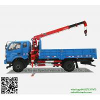 Buy cheap Custermizing 4ton hydra crane /SQ4S3/ hydraulic crane on truck.telescoping boomed crane truck  App:8615271357675 from wholesalers