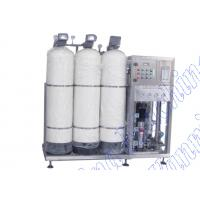 Wholesale 1000L/H Single Stand Automatic Water Treatment Equipment , All - In - One Filter from china suppliers
