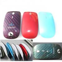Wholesale Wireless optical Mouse QY-WM2409 from china suppliers