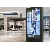 Wholesale IP43 P3 LED Advertising Player High Definition LED Display Mirror High Brightness from china suppliers