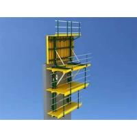 Wholesale QPMX-50 Auto-climbing formwork lift 50KN for pouring concrete of piers from china suppliers