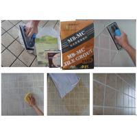 Wholesale White Powder Swimming Pool Tile Grout , Colorful Mould Proof Grout from china suppliers