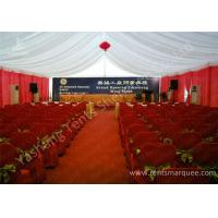 Wholesale Hard Pressed Aluminum Frame Fabric Cover Commercial Party Tents With Beautiful Lining Decorations from china suppliers