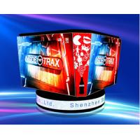 Wholesale Stadium Sports LED Display , Sphere LED Display Indoor 10000 Pixels/㎡ from china suppliers