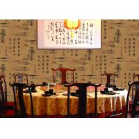 Wholesale Chinese Landscape Poetry Asian Inspired Wallpaper Interior Room For Tea House from china suppliers