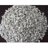 Wholesale Natural Zeolite Powder/ Granular Raw Material As Cement Admixture from china suppliers