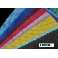 Wholesale Width Offer 2cm - 3600cm Spunbond Nonwoven Fabric Excellent Property Of Air Through from china suppliers