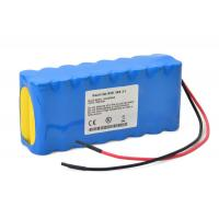 Wholesale Nickel Defibrillator 18V 800mah Rechargeable BatteriesFor GE Responder 1000 from china suppliers