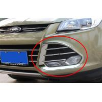 Wholesale Chromed Front Fog Lamp Covers And Rear Bumper Light Molding For 2013 Ford Kuga Escape from china suppliers