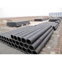 Quality seamless steel tube for sale