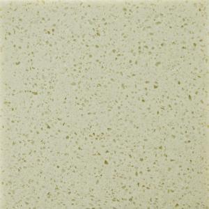 Wholesale Fushan Yellow artificial quartz stone benchtops / quartz tile countertops from china suppliers