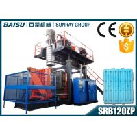 Wholesale Heavy Duty Plastic Pallet Making Machine , Extruder Blowing Machine Accumulating Head RB120ZP from china suppliers