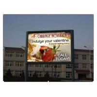 Wholesale High Definition P8 Led Video Display Board , LED Screen Outdoor  256 * 128mm   from china suppliers