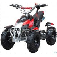 Wholesale 49CC Mini ATV (JRATV-49CC) from china suppliers