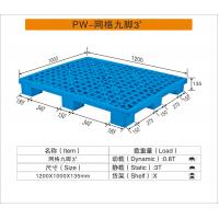 Wholesale Blue Color Virgin Material custom built plastic pallets 1200mmX1000mmX135mm from china suppliers